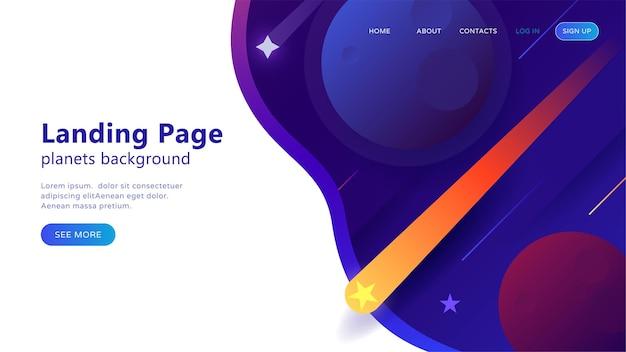 열린 공간 동적 모양이 있는 웹 사이트 또는 앱의 방문 페이지 템플릿
