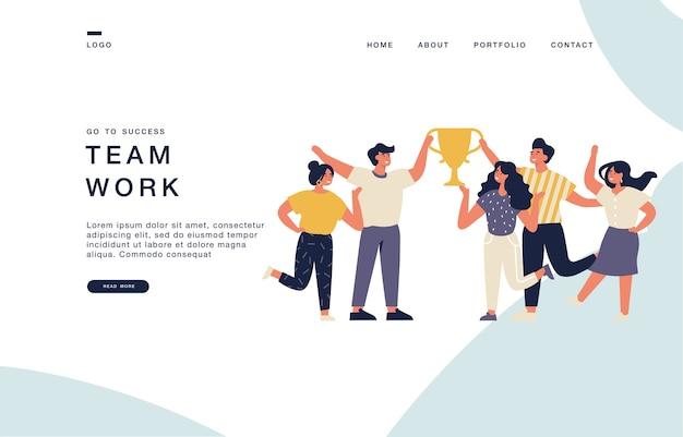 チャンピオンカップを持つ若い楽しい人々のグループを持つウェブサイトのランディングページテンプレート。成功したチームコンセプトバナーイラスト