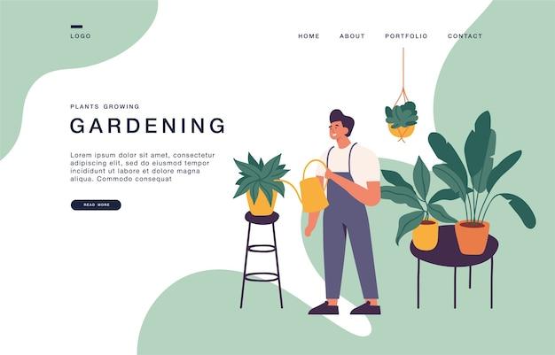 プランターで育つ観葉植物の世話をする男性がいるウェブサイトのランディングページテンプレート。ガーデニングコンセプトイラストバナー
