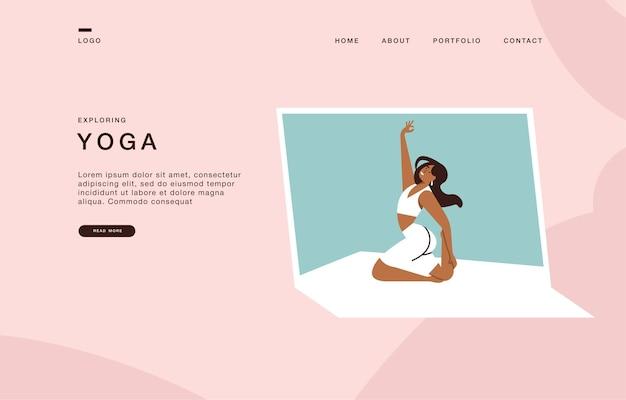 自宅でヨガの練習をしているベクトルイラストの女の子、オンラインコースのウェブサイトのランディングページテンプレート。