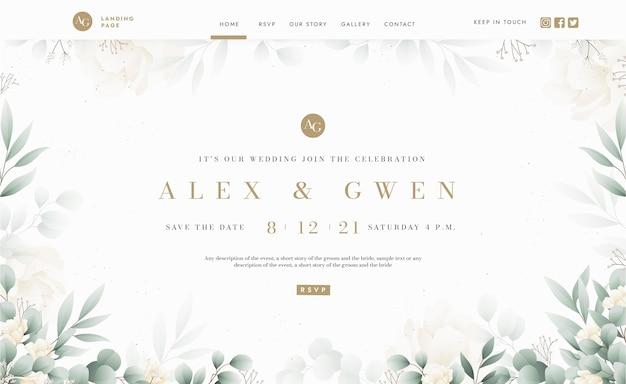 Шаблон целевой страницы для свадьбы