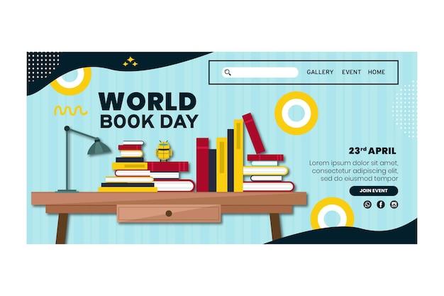 世界図書の日のお祝いのランディングページテンプレート