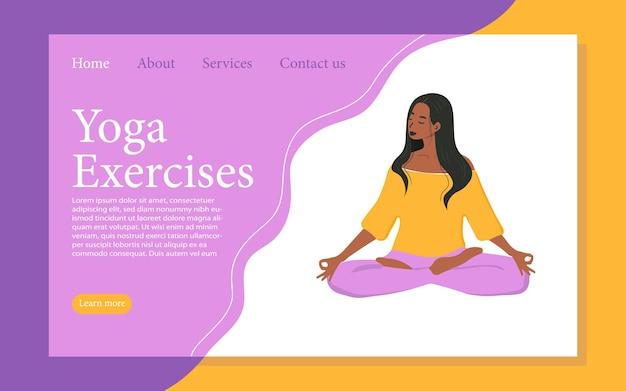 ヨガの練習用のランディングページテンプレート。瞑想のためのホームページのウェブサイトインターフェースレイアウト