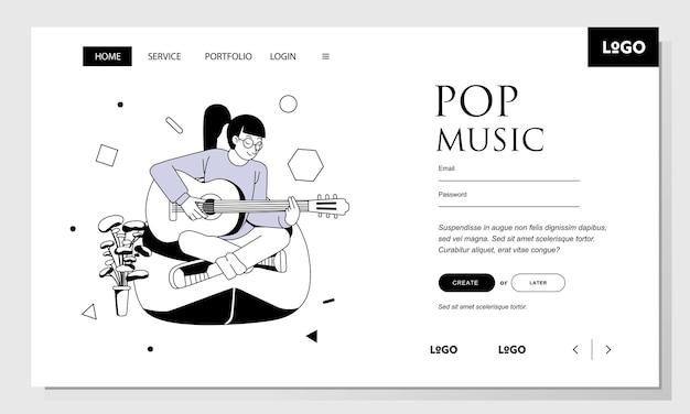 ビーンバッグに座ってギターを弾く女性のランディングページテンプレート画像ベクトルイラスト