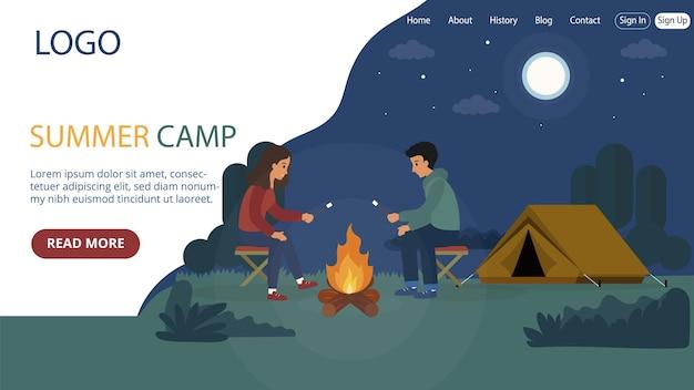 サマーキャンプのランディングページテンプレートレイアウト