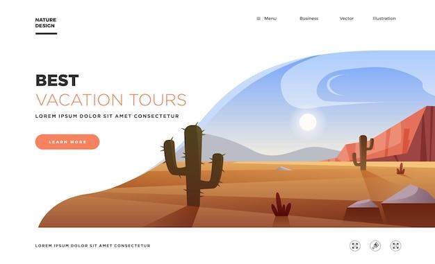 방문 페이지 템플릿입니다. 사막 산과 현대 풍경 배경입니다. 벡터 일러스트 레이 션