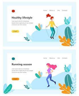 건강한 생활 방식, 여성 피트니스, 조깅, 공원, 도시 마라톤에서 달리는 소녀 캐릭터의 방문 페이지 템플릿. 웹 사이트 및 모바일 웹 사이트를 위한 웹 페이지 디자인의 현대적인 평면 디자인 개념