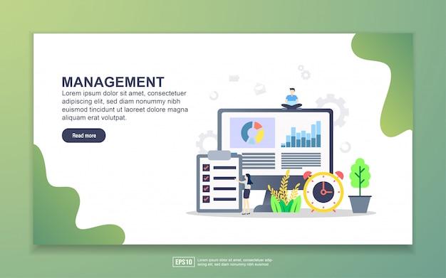 Шаблон целевой страницы управления