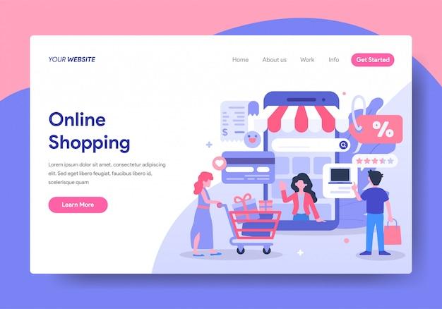 온라인 쇼핑의 방문 페이지 템플릿