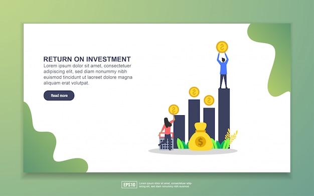 방문 페이지 템플릿. 투자 수익