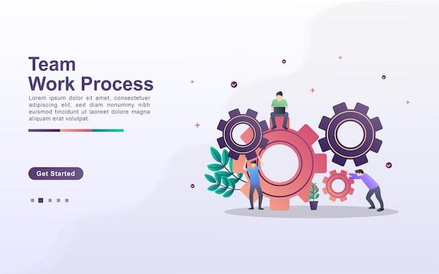 チームワークプロセスのランディングページテンプレート