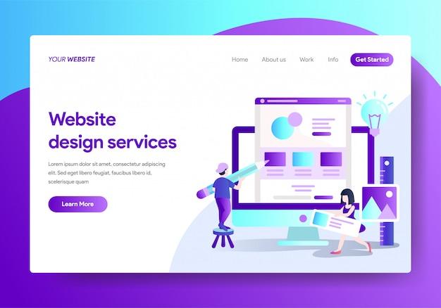 웹 사이트 디자인 서비스의 방문 페이지 템플릿