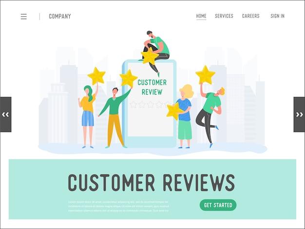 ランディングページテンプレートレビューの概念図。金の星で良いフィードバックを書いている女性と男性のキャラクター。 webサイトまたはwebページの顧客評価サービス。 5つ星の肯定的な意見。