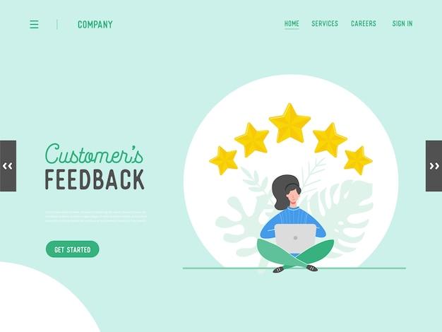 ランディングページテンプレートレビューの概念図。金の星で良いフィードバックを書く女性キャラクター。 webサイトまたはwebページの顧客評価サービス。 5つ星の肯定的な意見。