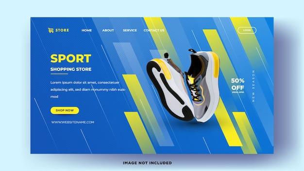 Шаблон целевой страницы. магазин спортивных товаров.