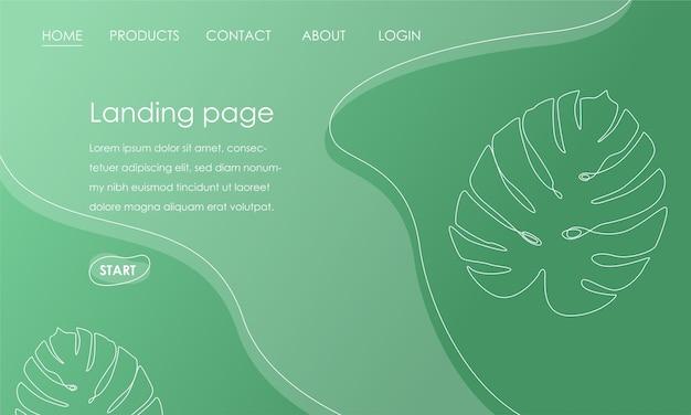 緑の背景にモンステラの葉を持つランディングページテンプレート。ウェブサイトの開発のためのシンプルな熱帯植物デザインベクトルイラストコンセプト。ベクトルイラスト