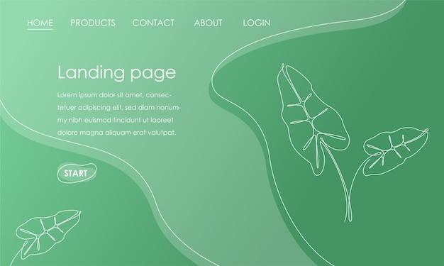 緑の背景にヤシの葉のあるランディングページテンプレート。図