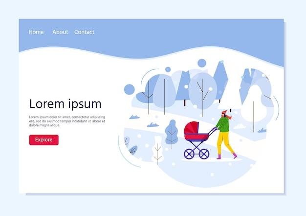 사람들이 겨울 도시 공원에서 산책하는 방문 페이지 템플릿, 부모는 아이들과 함께 걷고 야외에서 즐거운 시간을 보냅니다. 웹 디자인, 전단지, 포스터, 배너, 휴일 배경 벡터