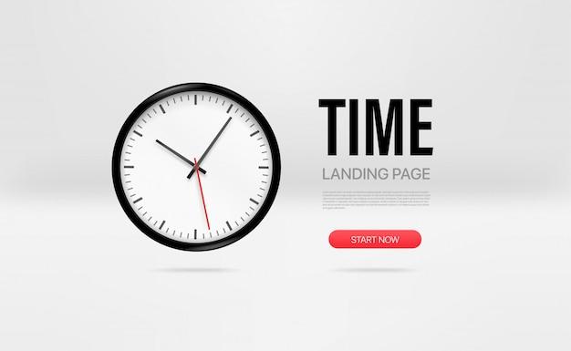 時計付きのランディングページテンプレート。