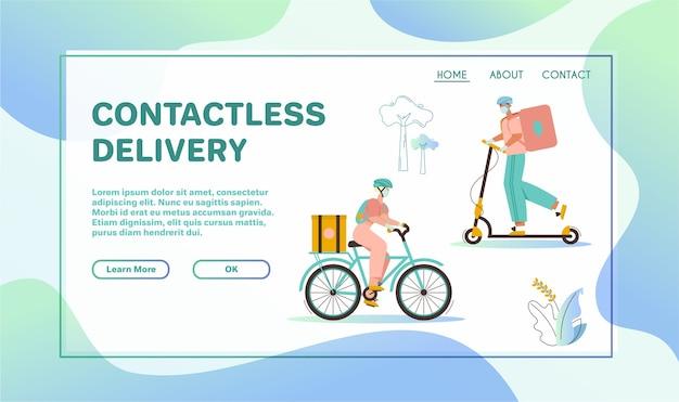 방문 페이지 템플릿 withwoman, 자전거 또는 킥 스쿠터 패키지가있는 남자 택배. 남자, 여자 착용 마스크, 장갑, 코로나 바이러스 전염병