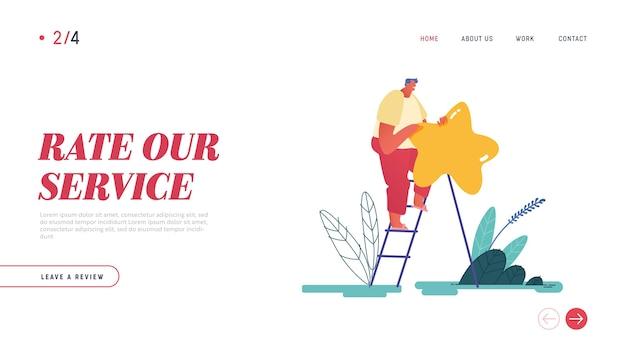 방문 페이지, 웹 디자인, 남자가 리뷰를 떠나는 배너. 고객 경험 및 만족도, 긍정적 인 피드백, 별점 5 개, 제품 또는 서비스 검토 및 평가.