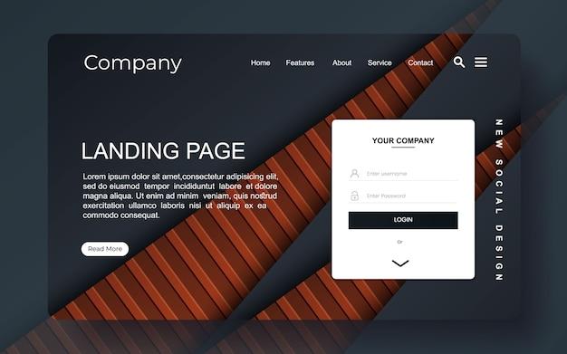 抽象的なデザインのランディングページ