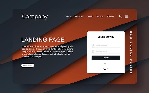 Целевая страница с абстрактным дизайном