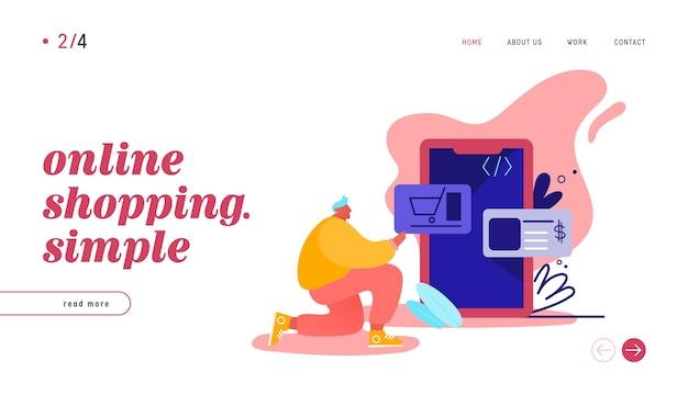 オンラインショッピングのリンク先ページ。スマートフォンがインターネットショップに。携帯電話のwebページ、webサイトでの男性キャラクターショッピングによるモバイルマーケティングとeコマースの概念。