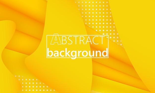 Целевая страница желтый абстрактный дизайн шаблона