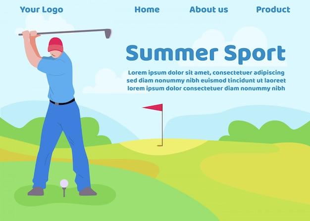 Landing page предлагая гольф как спорт лето
