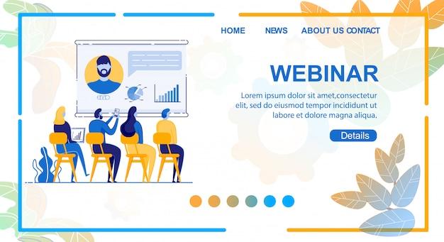 Веб-семинар landing page