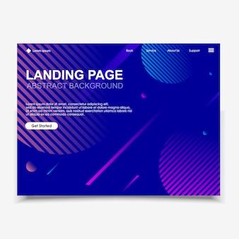 Абстрактный фон сайта landing page.
