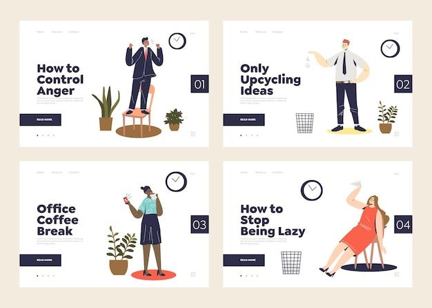 직장에서 느긋하거나 스트레스가 많은 직원이 게 으르거나 미루는 사무실의 방문 페이지. 작업 개념에서 휴식을위한 웹 사이트 템플릿 집합