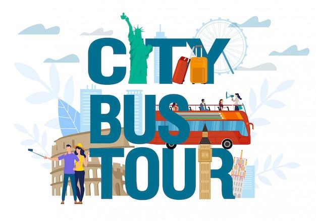 시내 버스 투어 편지 디자인에 랜드 마크와 사람들