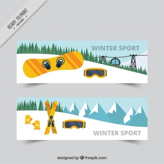 Ландшафтный дизайн баннеров и зимние спортивные объекты