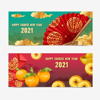 Landscape banners set with 2021 chinese new year elements