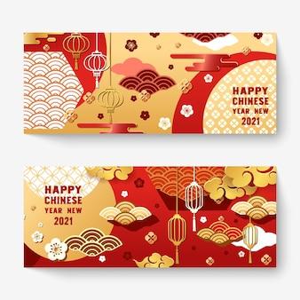 Пейзажные баннеры с элементами китайского нового года 2021