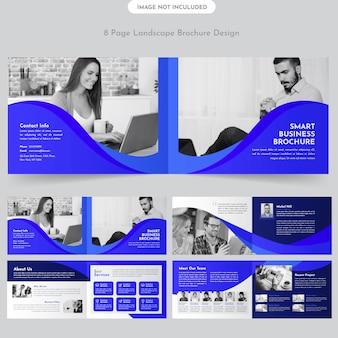 ランドスケープビジネスパンフレットのデザイン