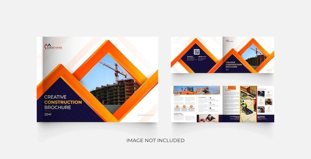 景観建設パンフレットデザインテンプレート