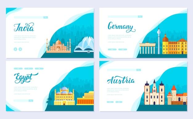 ウェブバナー、uiヘッダーのテンプレートの風景の国インド、ドイツ、エジプト、オーストリア、サイトを入力してください。