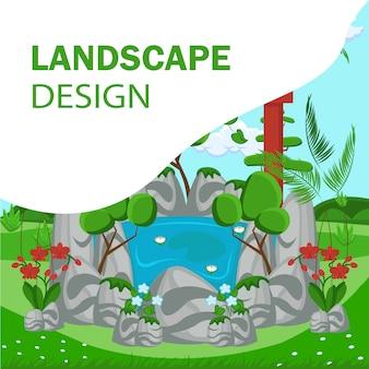 Ландшафтный дизайн плоский вектор баннер шаблон.