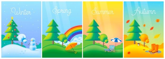 사계절 풍경-겨울, 봄, 여름, 가을 잔디와 나무
