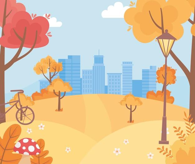 秋の自然シーンの風景、都市景観の丘自転車木葉