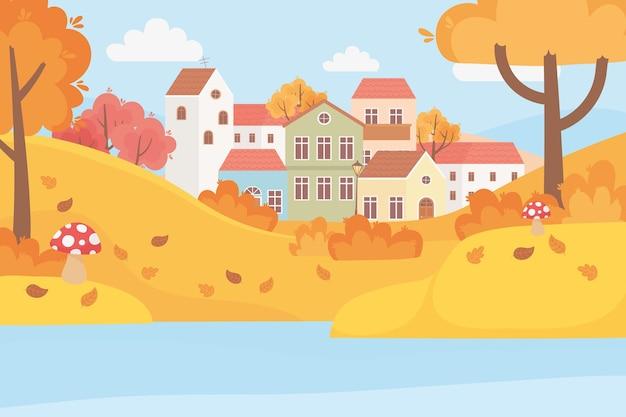 秋の自然シーンの風景、村の家の木々はキノコの葉草