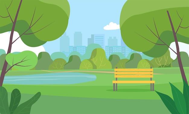 都市公園の風景。ベクトルイラスト。