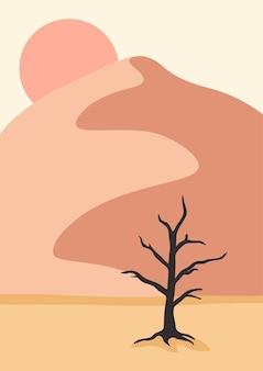 砂漠の古い木と風景のポスター。抽象的な山の丘。コンセプトの夕日の背景。ベクトルイラスト。