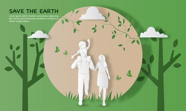 Пейзаж с семьей, наслаждайтесь свежим воздухом в парке, спасите планету и концепцию энергии, бумажную иллюстрацию и трехмерную бумагу.