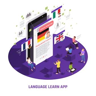 프랑스어 영어 이탈리아어를 연습하는 학생들과 함께 pc 태블릿 모바일 아이소메트릭 구성을 위한 언어 학습 앱