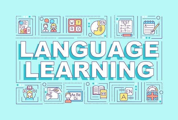 言語学習単語の概念のバナー。新しい単語を学ぶためのオンライン学校レッスン。