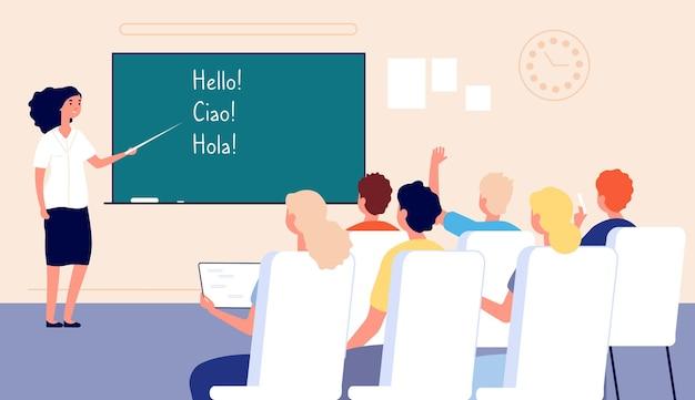 Урок языка. студенты в школе, классе и учителя у классной доски. взрослые изучают иностранные языки в группе